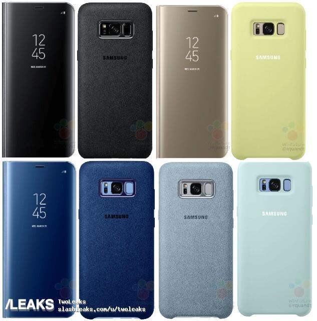 accesorios del Samsung Galaxy S8