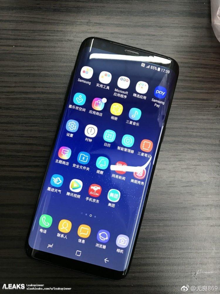 Samsung Galaxy S8, ahora en vídeo y nuevas imágenes 1