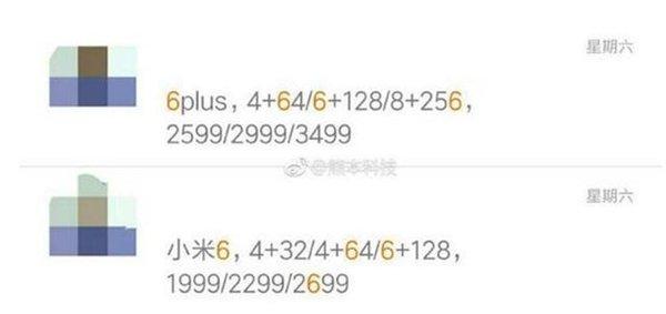Si estás esperando el Xiaomi Mi6, su posible precio te va a encantar 1