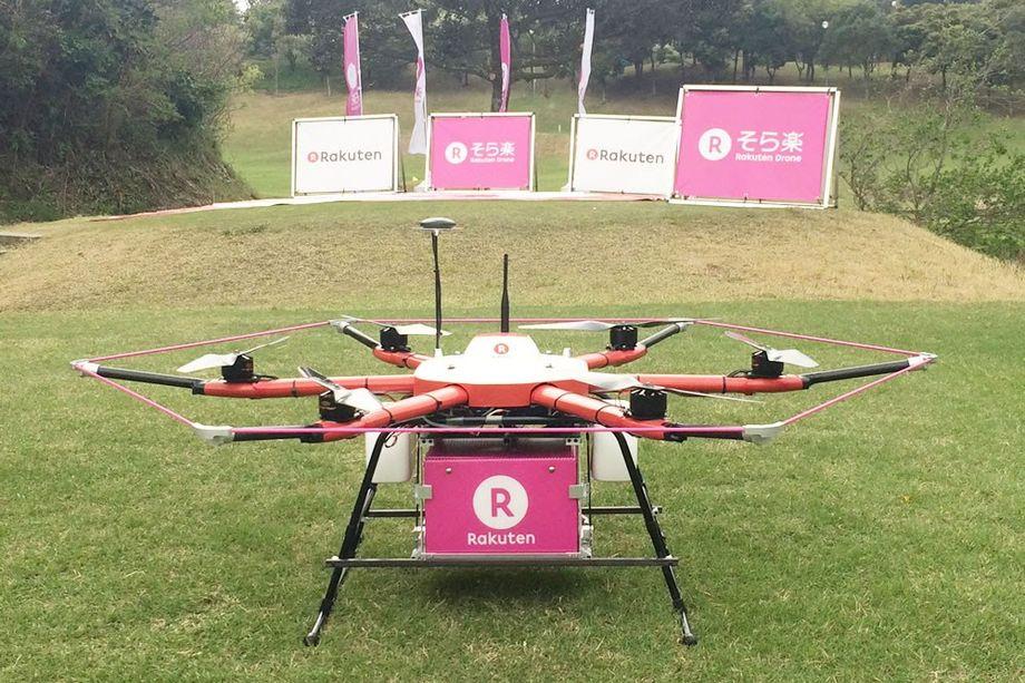 Japón avanza hacia la gestión de trafico aéreo de Drones 1