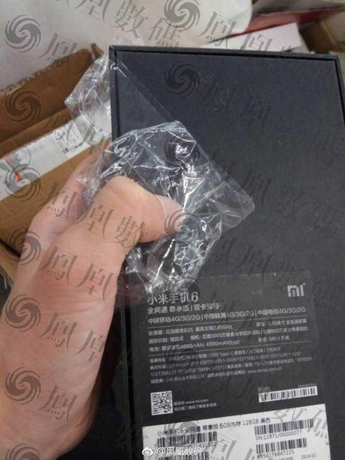 Filtradas las especificaciones del Xiaomi Mi 6, ¡30 MP de cámara nada menos! 2