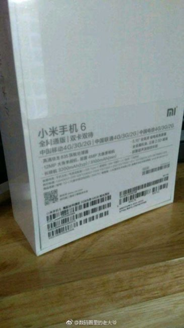 Filtradas las especificaciones del Xiaomi Mi 6, ¡30 MP de cámara nada menos! 3