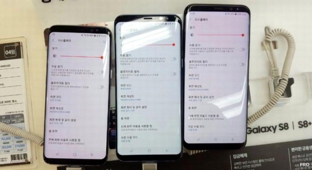 Galaxy S8 pantallas tono rojo