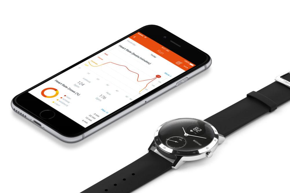 Withings, la compañía de Wearables de Nokia, ofrece un 20% de descuento para el Withings Steel HR 1