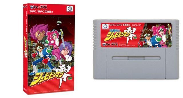 ¡Super Nintendo recibirá un nuevo juego en formato físico! 1