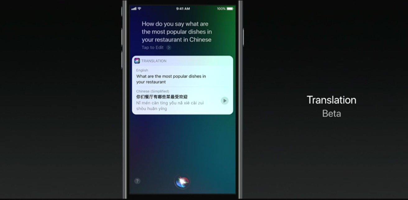 iOS 11, así es la nueva versión del sistema operativo de Apple 2