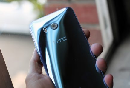 El HTC U11 hará uso del Bluetooth 5.0 junto con Android O 1