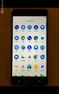 Nuevas filtraciones confirman las especificaciones del Nokia 8 3