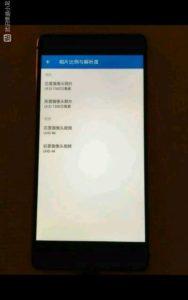 Nuevas filtraciones confirman las especificaciones del Nokia 8 4