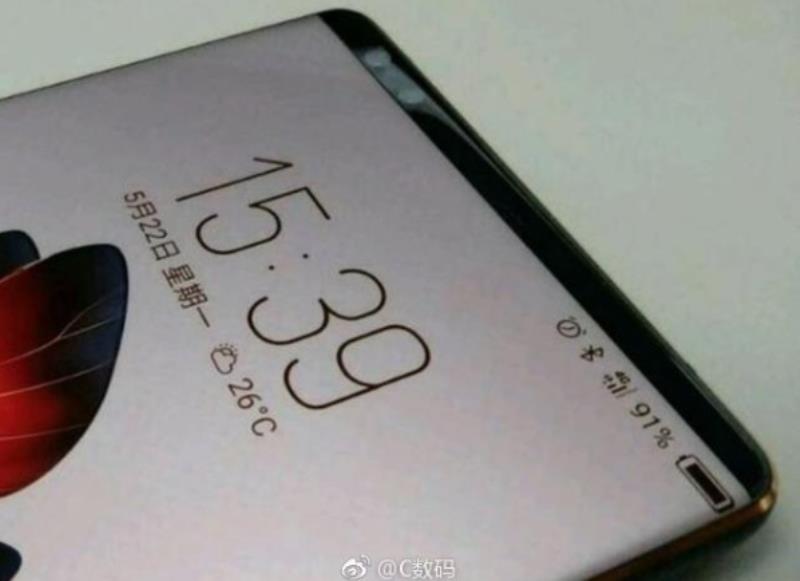 Android One daría vida al nuevo Xiaomi Mi A1