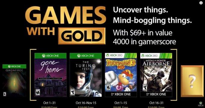 Estos son los Games With Gold para el mes de Octubre 1