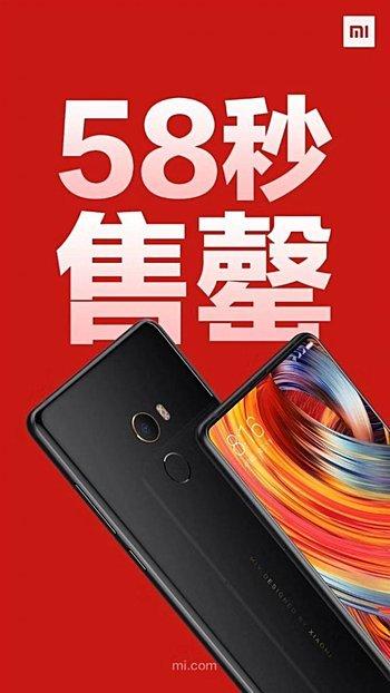 58 segundos, el tiempo que tardó en quedarse sin stock el Xiaomi Mi Mix 2