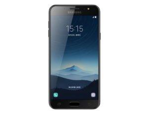 Samsung Galaxy C8, esta vez el terminal es para China 3