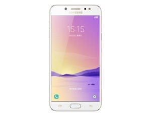 Samsung Galaxy C8, esta vez el terminal es para China 2