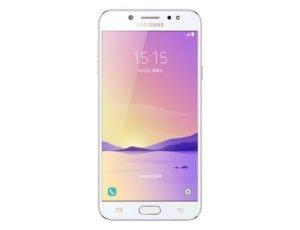 Samsung Galaxy C8, esta vez el terminal es para China 1