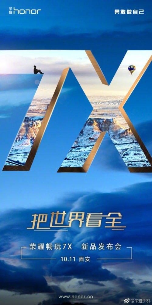 El Honor 7X podría ser presentado el próximo 11 de Octubre
