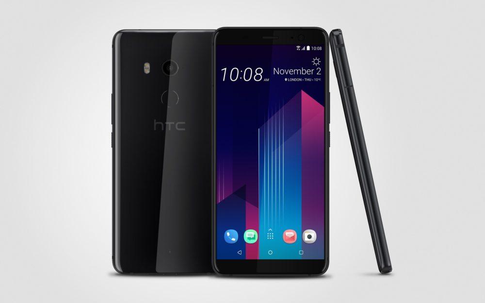 HTC anuncia para el Black Friday descuentos en sus smartphones