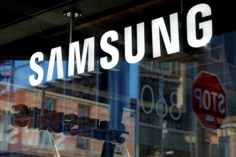 Couphone, el misterioso nombre registrado por Samsung 1
