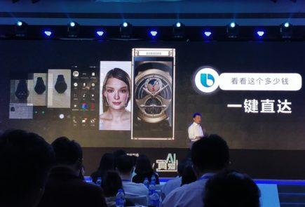 Samsung W2018 3