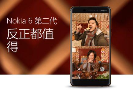 Nokia 6 2018-1