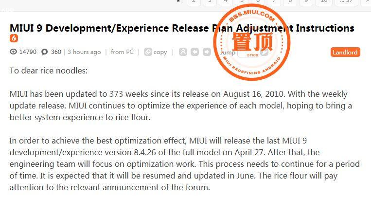 MIUI 9 recibirá su última actualización en Abril 27, ¿MIUI 10 en desarrollo? 2