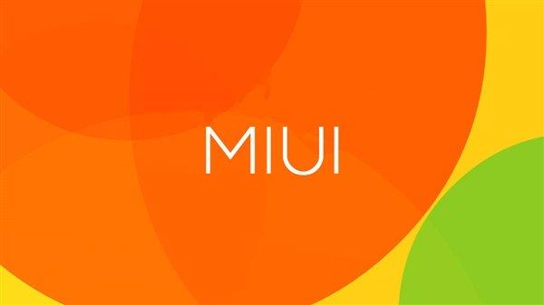 MIUI 9 recibirá su última actualización en Abril 27, ¿MIUI 10 en desarrollo? 1