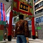 SEGA anuncia Shenmue I & II para PlayStation 4, Xbox One y PC para este año 5