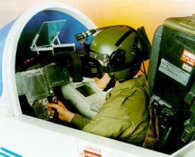 Super Cockpit