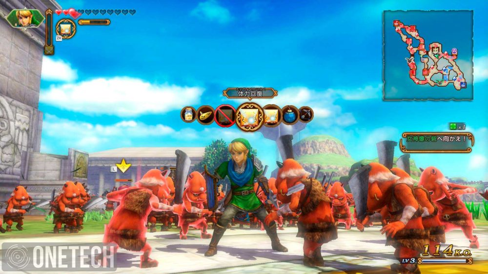 Hyrule Warriors: Definitive Edition, analizamos este imprescindible para Nintendo Switch 4