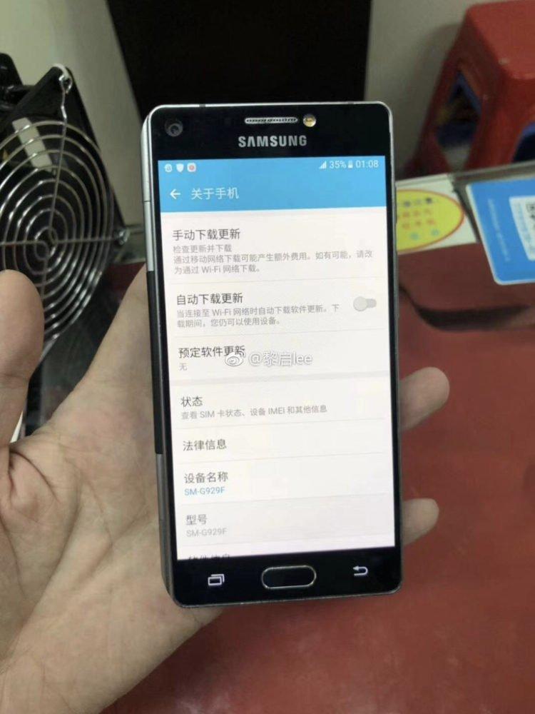 Un smartphone Samsung plegable sale a luz, pero no te emociones ¡Se canceló! 1