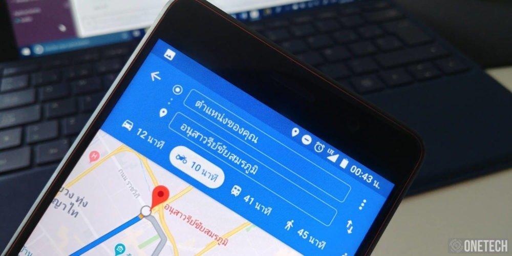 Google Maps ya ofrece indicaciones para los que viajan en Moto y Scooters