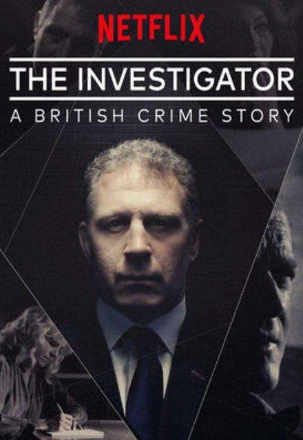 the_investigator