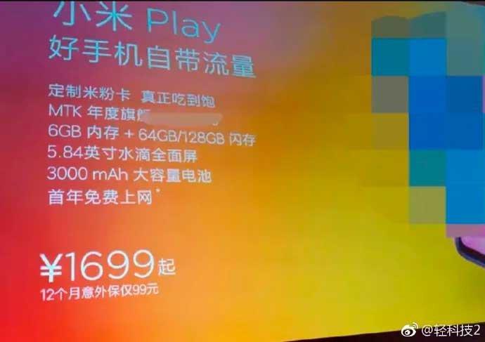 Xiaomi Mi Play Spec