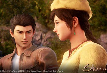 Shenmue III, ya tenemos el primer vídeo con imágenes del juego 1