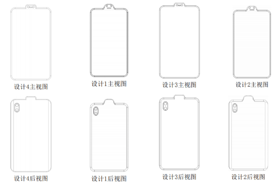 """Los Xiaomi podrían cambiar la ceja de """"notch"""" por una """"joroba"""""""