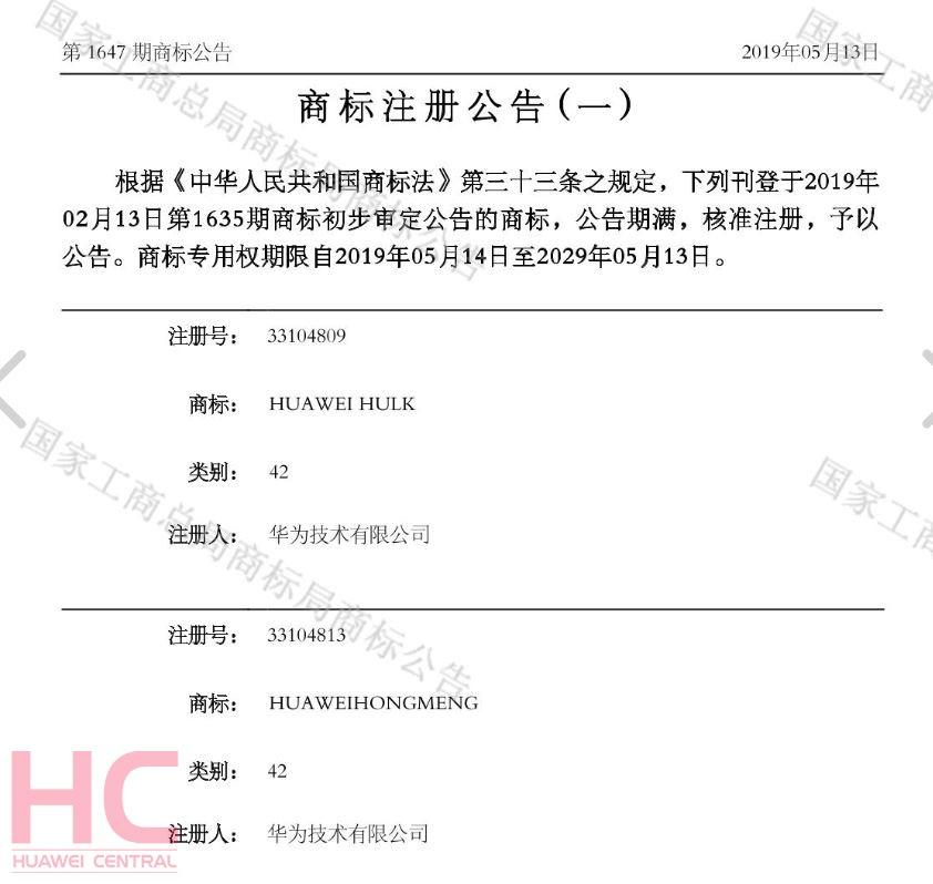 Huawei registra la marca Hongmeng, su sistema operativo propio 1