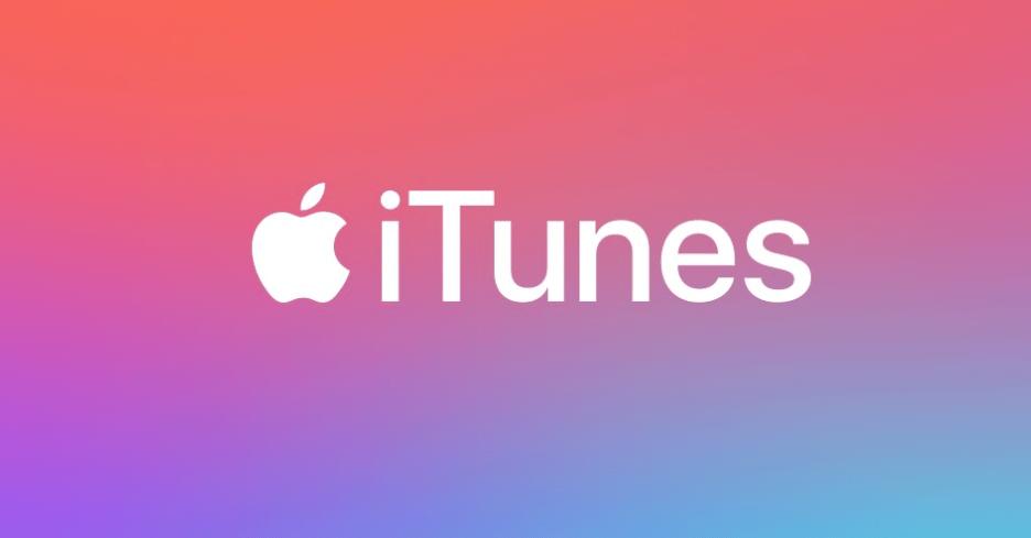 Apple jubila iTunes y reparte en tres sus restos