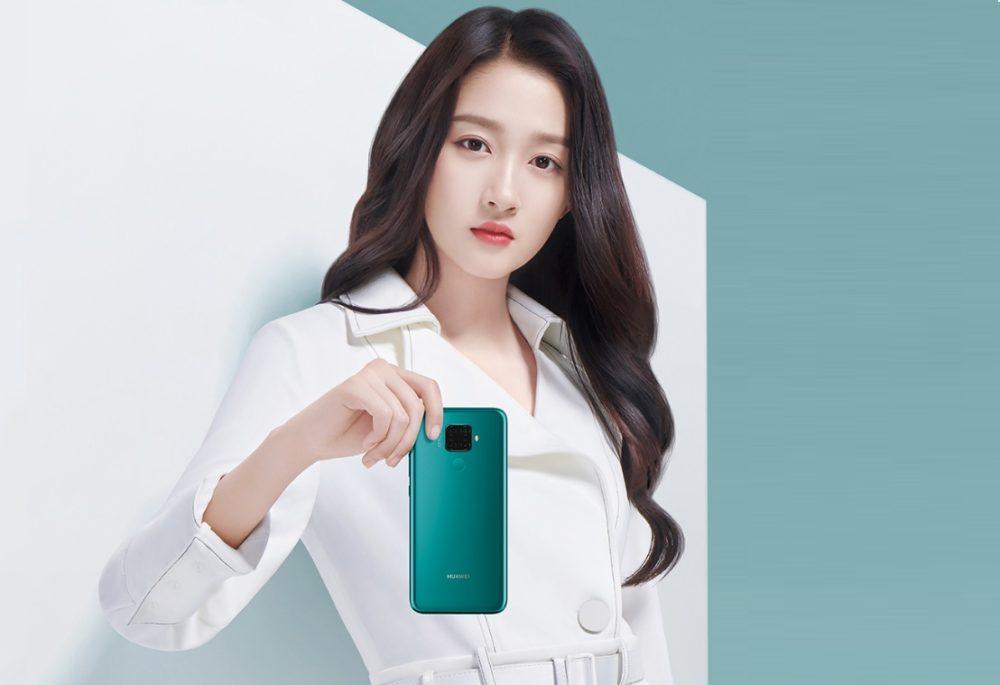 Estados Unidos se lanza al cuello de Huawei con nuevas prohibiciones 1
