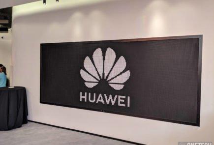 FlagShip Espacio Huawei en Madrid