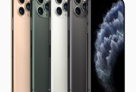 En el 2020 podríamos tener cinco nuevos iPhone, más de uno con 5G 10