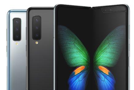 El Samsung Galaxy Fold ya tiene fecha y precio para su lanzamiento, incluyendo versión 5G 1
