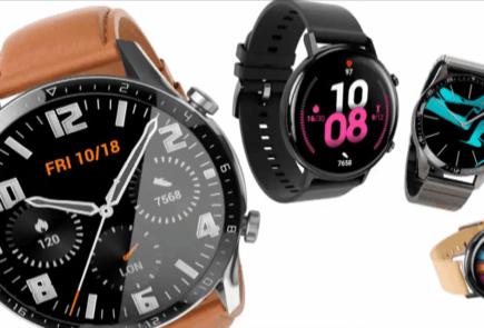 Huawei Watch GT 2, dos semanas de duración y pantalla 3D 8