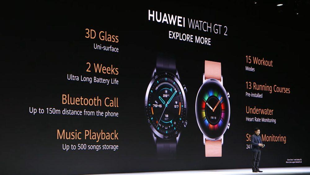 Huawei Watch GT 2, dos semanas de duración y pantalla 3D 2
