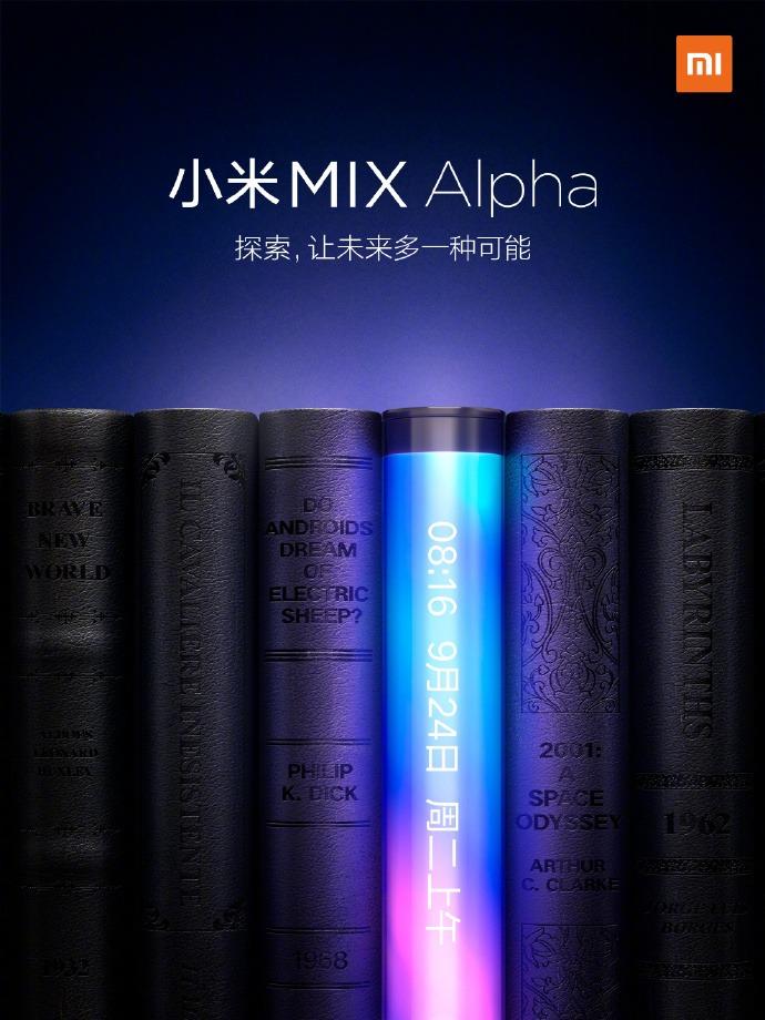 Mix Alpha, el teléfono sin laterales de Xiaomi se presentará en unos días 1