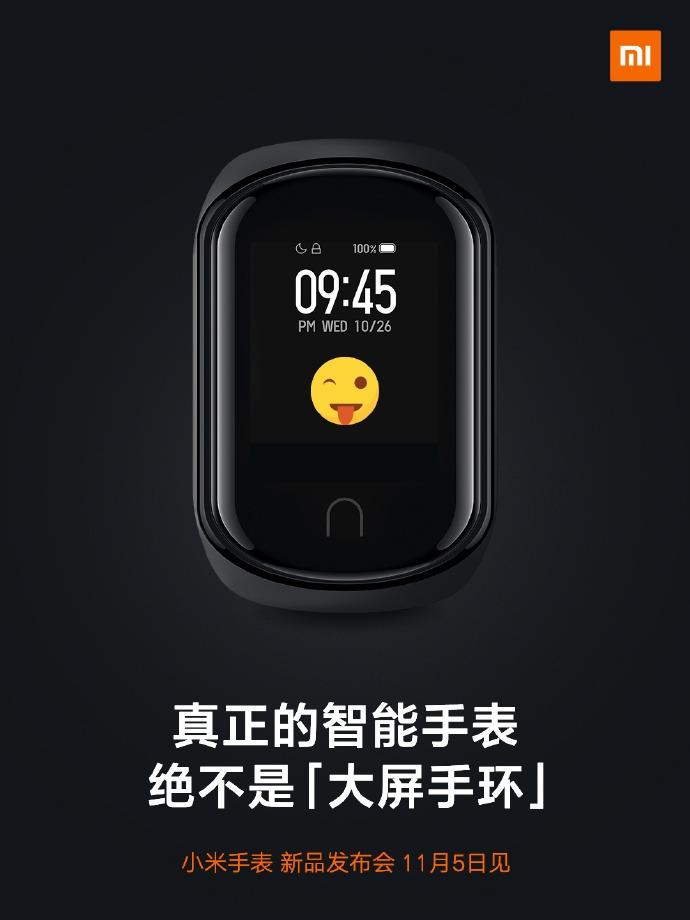 El Xiaomi Mi Watch se va desvelando en imágenes oficiales 4