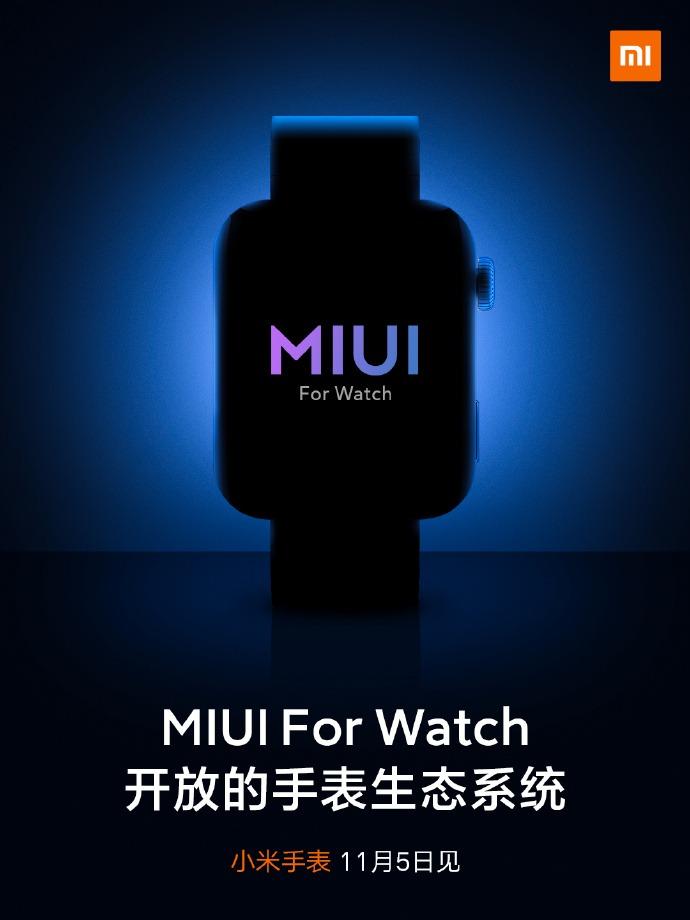 El Xiaomi Mi Watch se va desvelando en imágenes oficiales 5