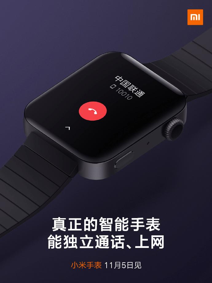 El Xiaomi Mi Watch se va desvelando en imágenes oficiales 2