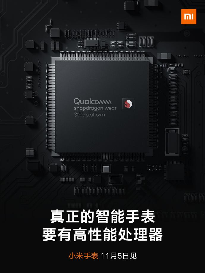 El Xiaomi Mi Watch se va desvelando en imágenes oficiales 6