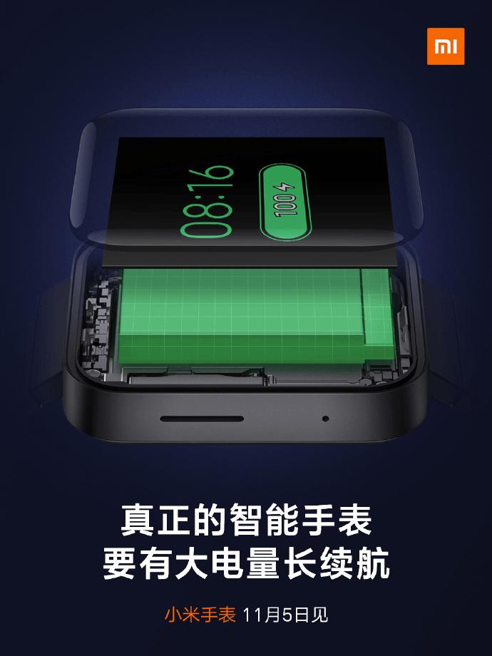 El Xiaomi Mi Watch se va desvelando en imágenes oficiales 8