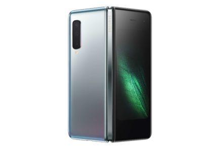El Galaxy Fold se agota en España al poco de lanzarse, según Samsung 2